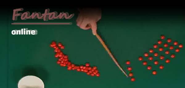 Fantan เกมยุคเก่า